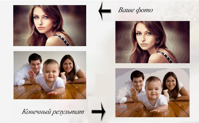 Bez-nazvaniya Главная