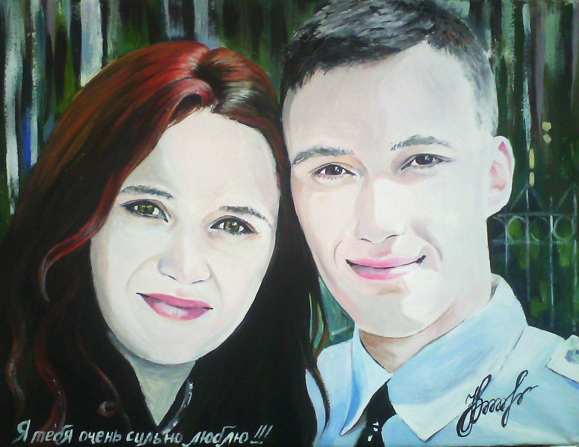 35beZAC7hn8 Реалистичный портрет (красками)